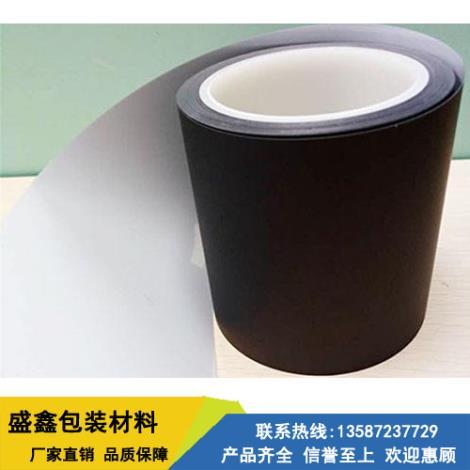 黑白保护膜