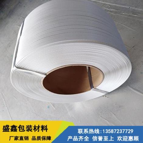 pp塑料打包带生产商