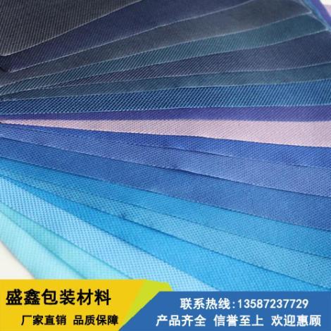 纺粘布袋加工