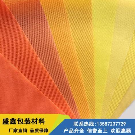 纺粘布袋生产商