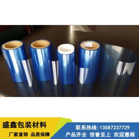 蓝膜生产商