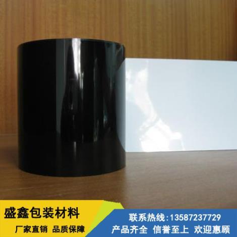 黑白保护膜供货商