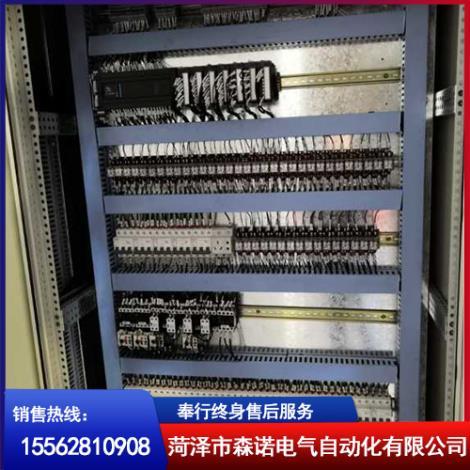 系统集成无碳纸涂布控制柜厂家