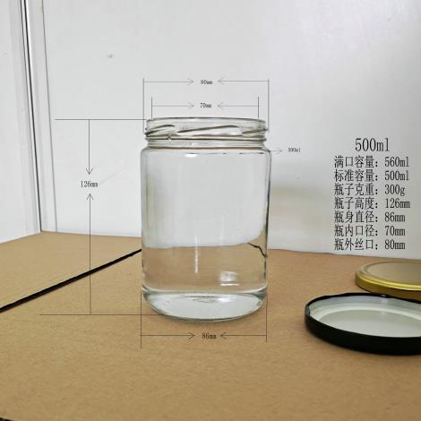 酱菜玻璃瓶生产厂家 蜂蜜玻璃瓶批发
