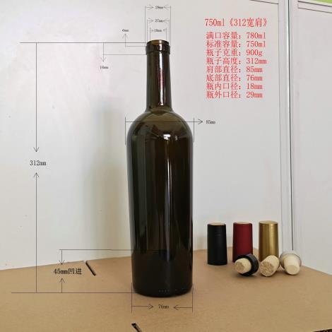 红酒玻璃瓶 葡萄酒玻璃瓶生产厂家批发7...