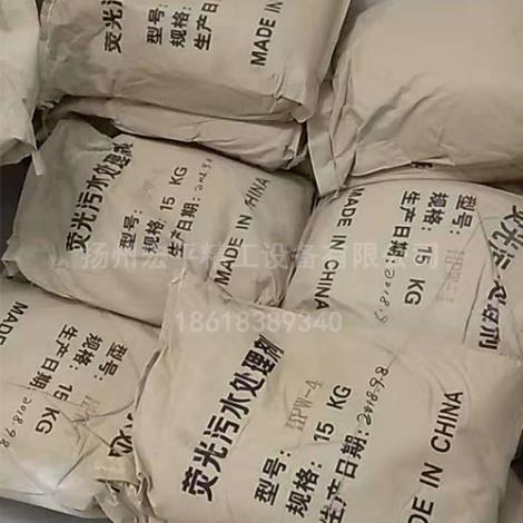 荧光污水处理剂供货商
