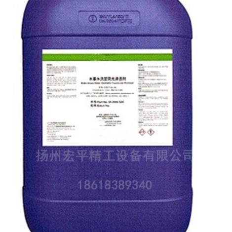荧光渗透剂供货商