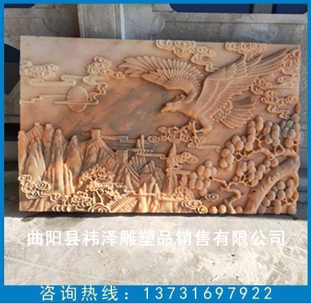 浮雕壁画生产商