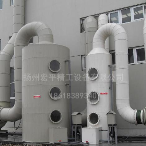 废气处理设备销售