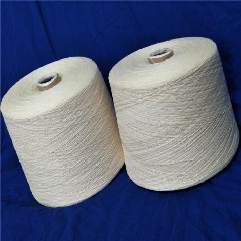 纯棉纱10支 c10s 全棉纱线 针织机织纱 10支纯棉纱