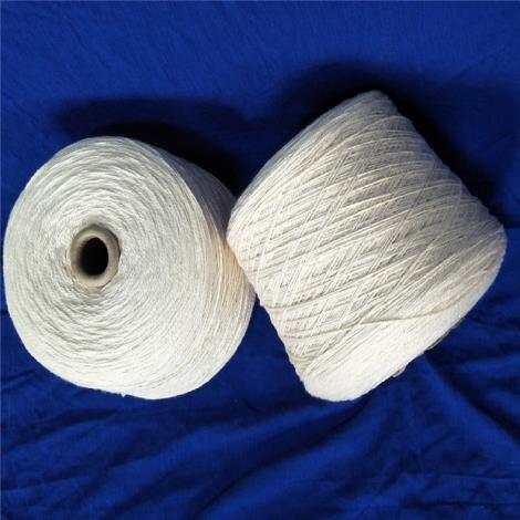 纯棉合股纱5支2股 全棉股线 c5s/2 5支纯棉纱