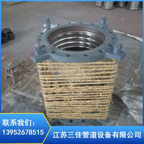 循環水金屬補償器