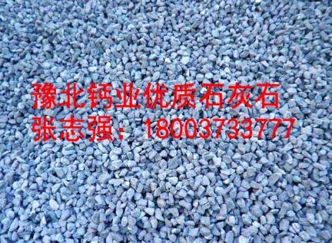 河南工业级氢氧化钙工业级灰钙粉纯度高