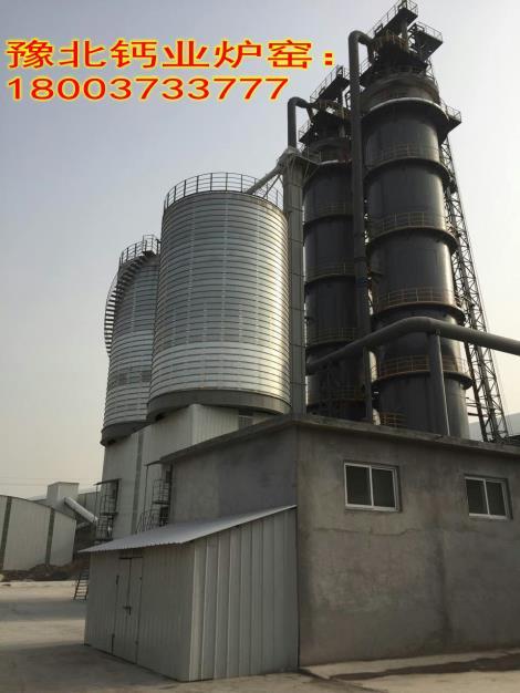 平顶山污水处理氢氧化钙涂料级灰钙粉石油化工