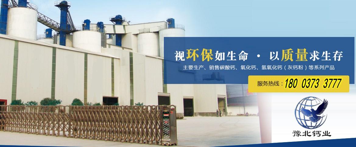 新乡氢氧化钙脱硫剂技术参数