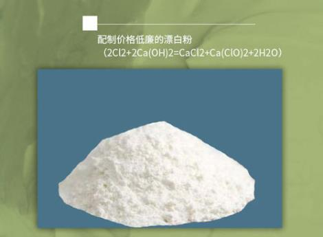 鹤壁氢氧化钙灰钙粉销售点