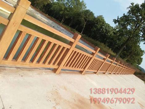 國標仿木欄桿生產商