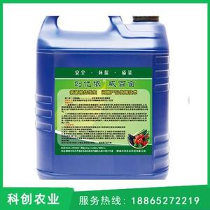 土壤消毒劑