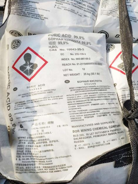 原装进口99.9含量俄罗斯硼酸,硼酸价格