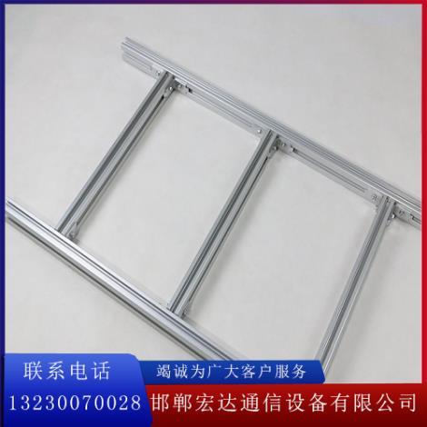 铝合金走线架设备