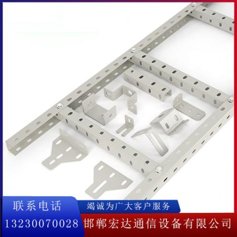 U型鋼走線架設備
