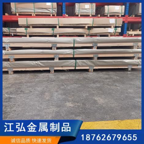 不锈钢板材生产商
