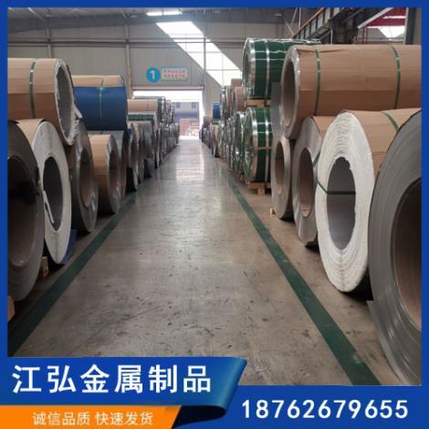 不锈钢卷材厂家