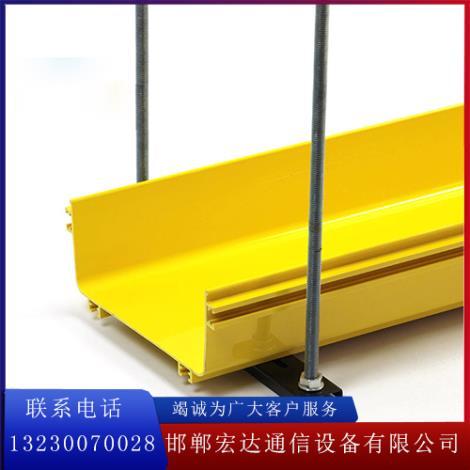 光纤槽道独立吊装套件价格