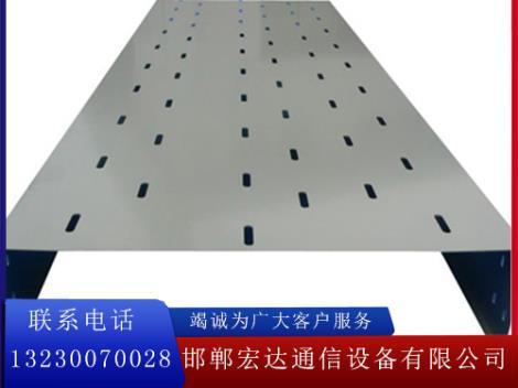 托盘式电缆桥架厂家