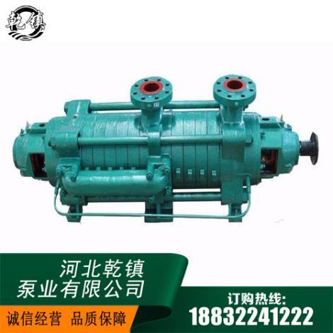 DG型系列多级泵