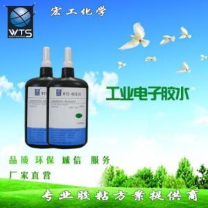 工业电子胶水