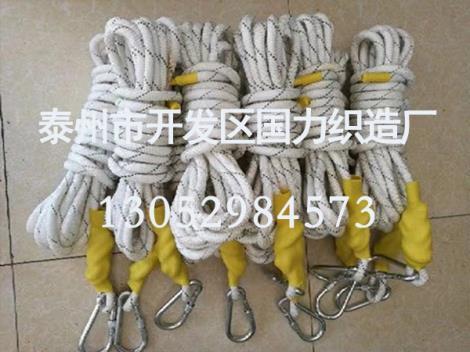 登山攀岩绳