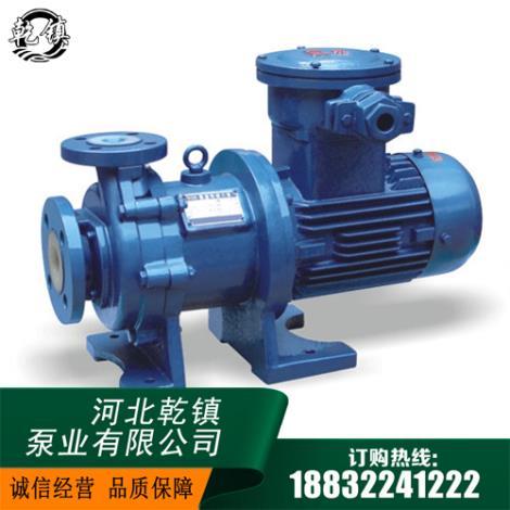 FYS型系列化工泵