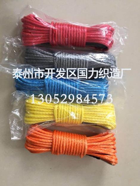 蚕丝绳厂家