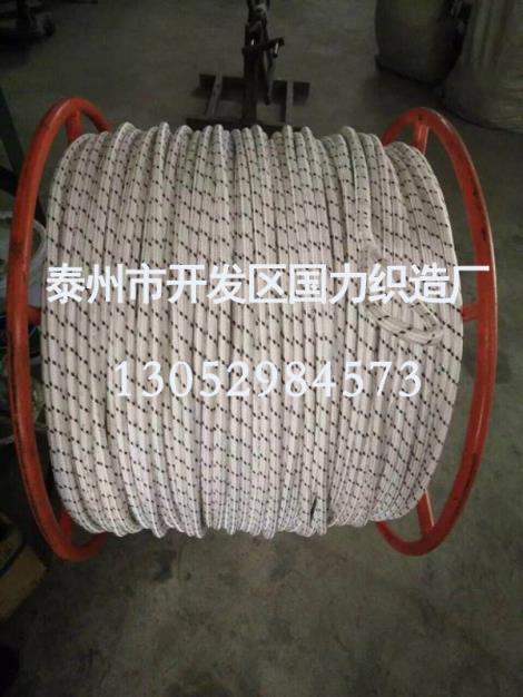 电力牵引绳