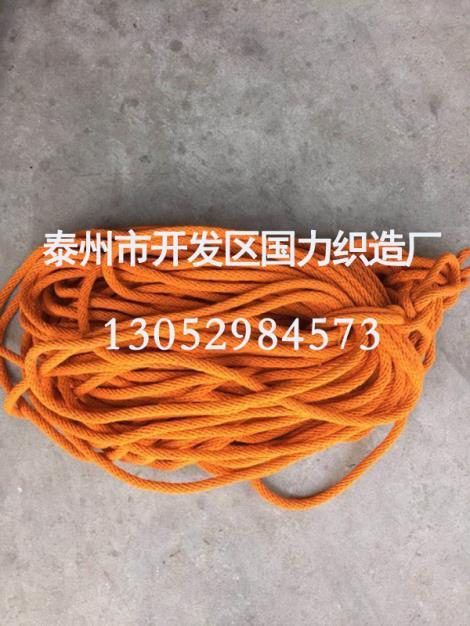 防潮蚕丝绳子