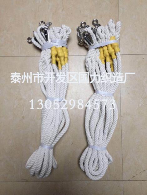 耐高温杜邦绳厂家