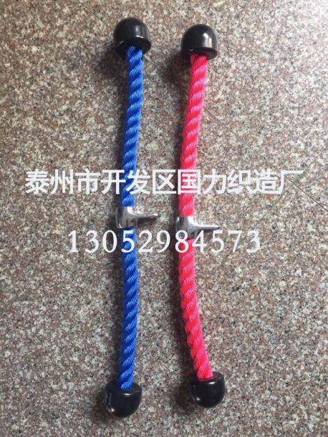 健身绳厂家