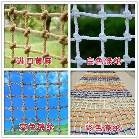 大型攀爬绳网厂家