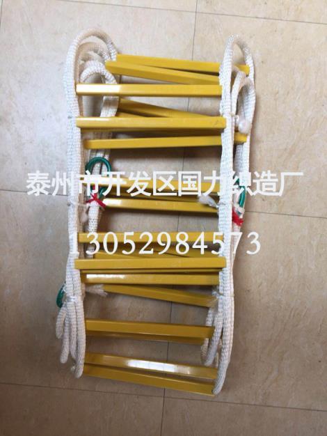 钢丝绳方管软梯