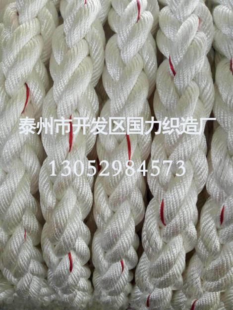 丙纶八股绳厂家