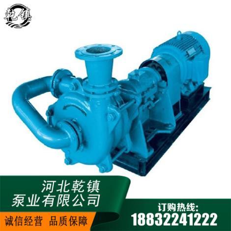 SYA压滤机入料泵