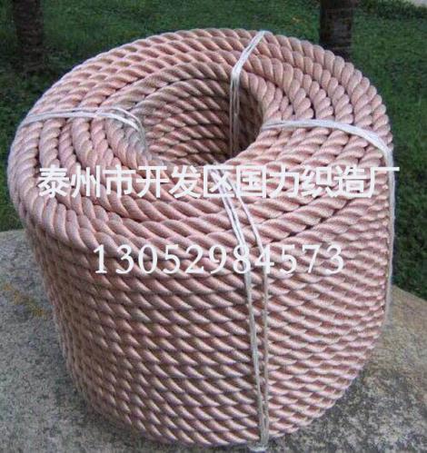 锦纶三股绳