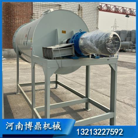 饲料搅拌机生产厂家