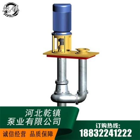 YS立式渣浆泵