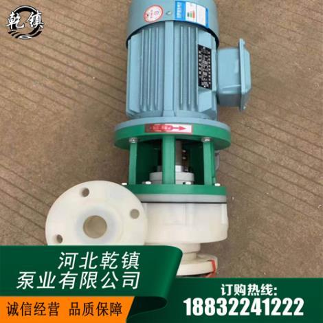 耐腐耐酸化工泵