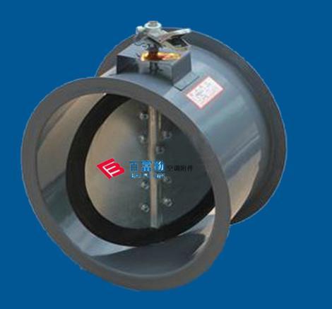 圆形密闭式对开调节阀
