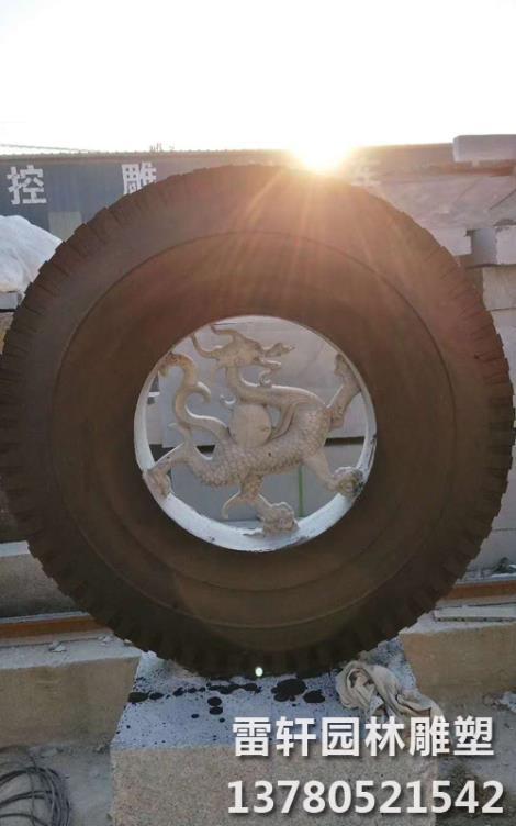 石雕轮胎雕塑