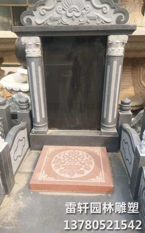 墓碑石雕定制