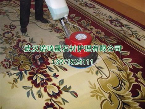居家地毯清洗